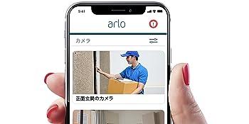 Arlo App