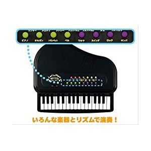 キッズミニピアノ No.8868