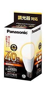 パナソニック LED電球 口金直径26mm 電球40W形相当 電球色相当(7.1W) 一般電球・広配光タイプ 調光器対応 密閉形器具対応 LDA7LGK40DW