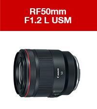 RF50mm
