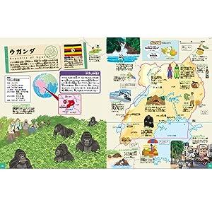 帝国書院 地図 こども 子供 国旗 文化 オリンピック パラリンピック IOCコード ドア 世界 地理 アフリカ プレゼント 小学校 小学生 中学校 絵本 教育 国しらべ イラスト ウガンダ