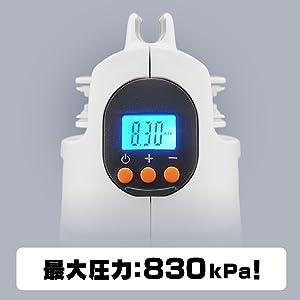 空気圧測定機能