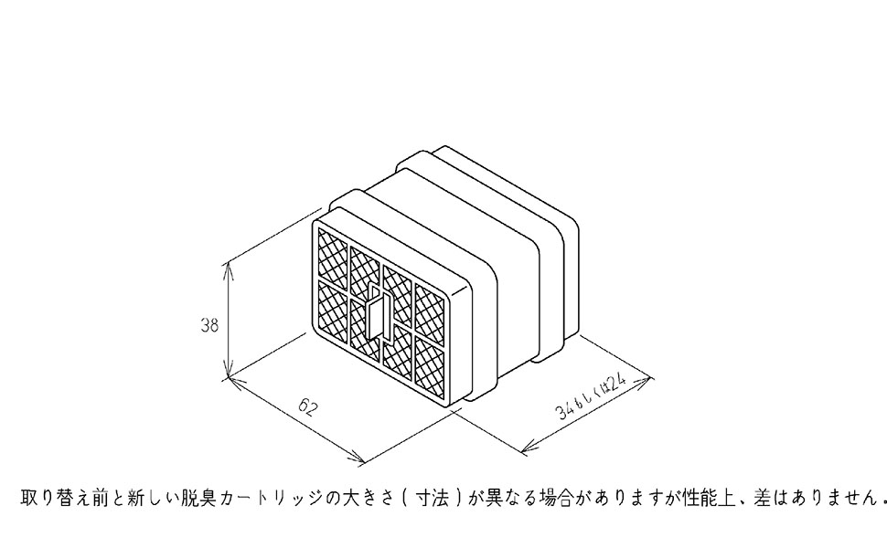 TOTO ウォシュレット用触媒組品 TCA83-9R
