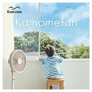 カモメファン kamomefan kamome