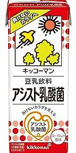 乳酸菌 ヨーグルト 乳酸菌飲料 アシスト 風邪予防