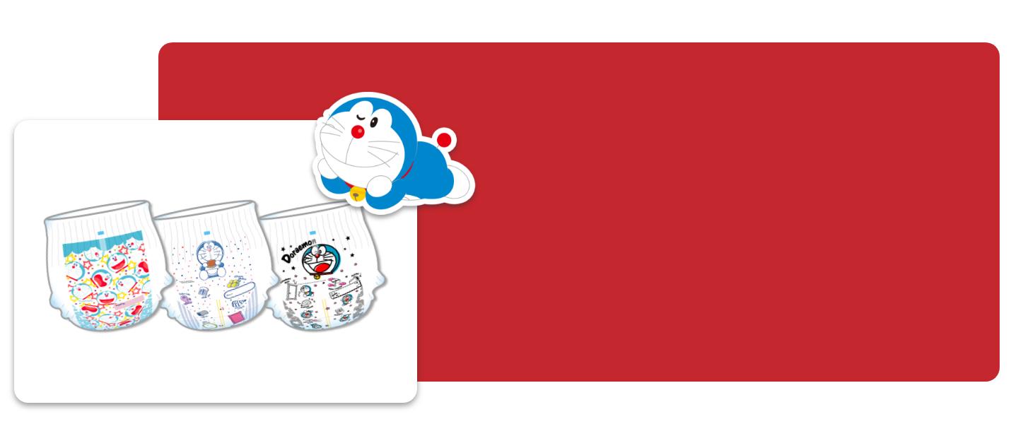 家族と赤ちゃんの笑顔のためにかわいいおむつデザイン