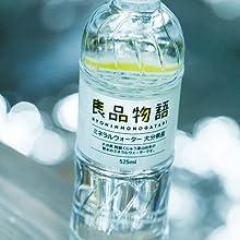 天然水_2