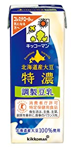 トクホ 北海道 北海道産 特濃 調製 コレステロール