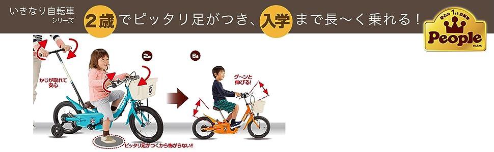 手押し棒 手押し棒付き自転車 じてんしゃ 手押し棒 後付け アシストバー 幼児車 バルブ グリップ 玩具 乗り物 足けり あしけり乗り物 車 くるま 外遊び そとあそび チャリンコ チャリ のりもの