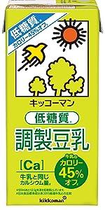 低糖質 カロリーオフ 豆乳飲料 カロリーオフ キッコーマン キッコーマン飲料 カルシウム 健康飲料