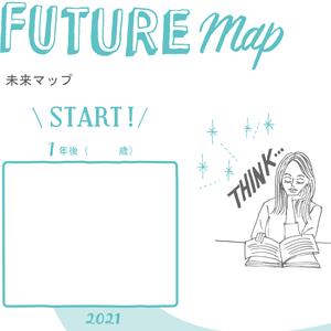 未来マップ