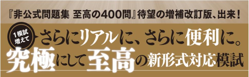 7017040_obi1