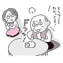 イラスト03