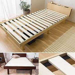 お部屋に溶け込むナチュラルなベッド