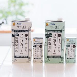 タニタ豆乳シリーズ