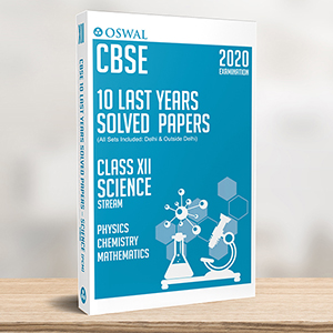 10 Last Years Solved Papers PCM for CBSE Class 12