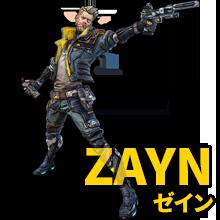 zayn character bl3