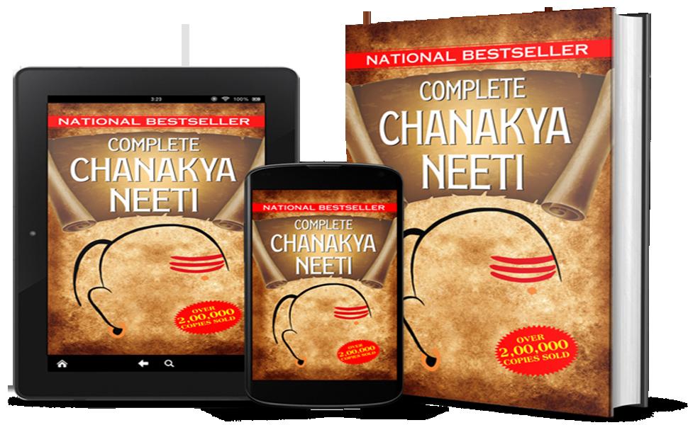 Complete Chanakya Neeti By R.P. Jain