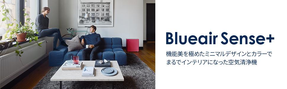 Blueair sense