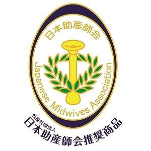 公益社団法人 日本助産師会推奨商品