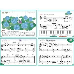 だいすきなピアノシリーズ2