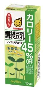 調製豆乳カロリー45%オフ