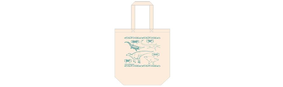 〝特性トートバッグ付き〟が登場! あの「カムイサウルス」も