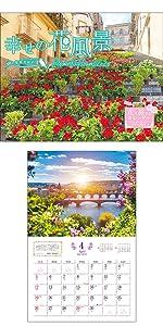 幸せの花風景 Romantic Flowers 2020