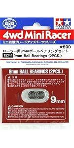 タミヤ グレードアップ No.344 GP.344 ダンガンレーサー ローラー用 9mm ボールベアリングセット 15344