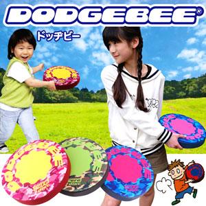 フリスビー ドッヂビー ディスク おもちゃ ボール
