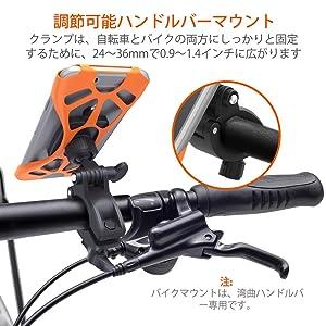 82068ab9db Amazon.co.jp: VAVA 自転車ホルダー スマホホルダー マグネット式/360度 ...