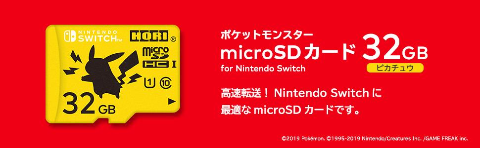 microSDピカチュウ_Aplus_1