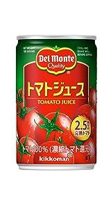 デルモンテ アマゾン リコピンリッチ ペットボトル リコピン トマトジュース 無塩 ビタミン カゴメ 伊藤園 プレミアムレッド とまと 食塩無添加 理想のトマト あまいトマト 熟トマト トマト 国産