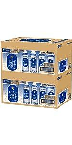 [2CS] ポッカサッポロ おいしい炭酸水 (500ml×24本)×2箱
