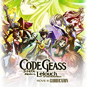 Amazon com: Code Geass: Lelouch of Rebellion - Movie Trilogy