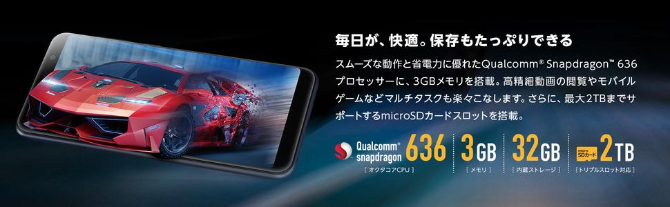 zenfone max pro m1 ファームウェア