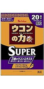ウコンの力 顆粒 スーパー