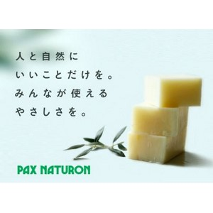 パックスベビー ボディークリーム 50g×3個 (無香料・無着色)