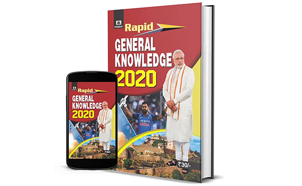 RAPID GENERAL KNOWLEDGE 2020 by  Ravindra Sharma