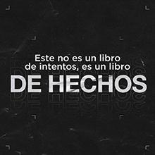 Amazoncom Inquebrantables Unbreakable Spanish Edition