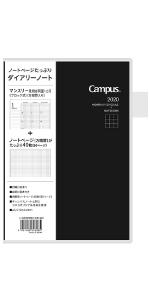 コクヨ 手帳 1月始まり 2020 12月 ダイアリー 週間 キャンパス campus 月曜始まり 多枚数 スケジュール H32 平成32年 ブラック ネイビー クラフト ホワイト 方眼 マンスリー