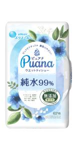 エリエール Puana(ピュアナ)ウエットティシュー 純水99% 本体62枚