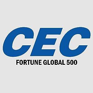 CEC, China Electronics Corporation, technology