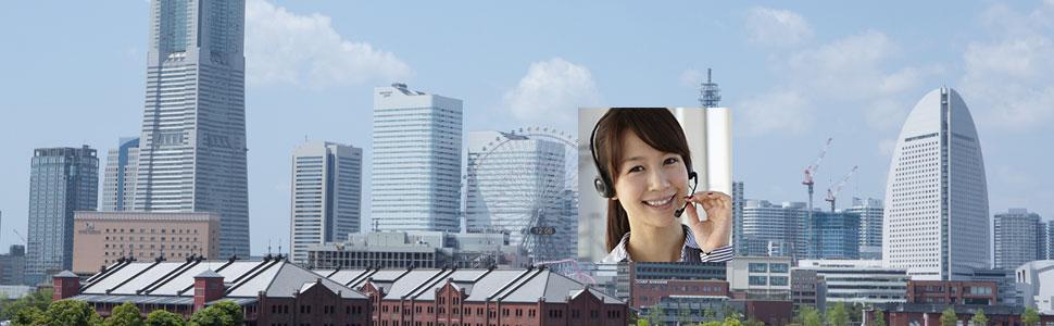 モックアップアートは横浜にて日本人サポート付です。