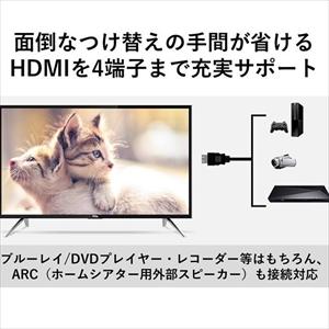 テレビ 32型