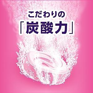 炭酸 入浴 炭酸浴 炭酸入浴 入浴剤