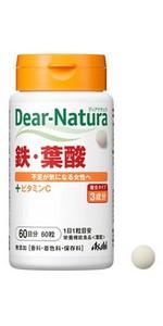 ディアナチュラ 鉄・葉酸 60粒 (60日分)
