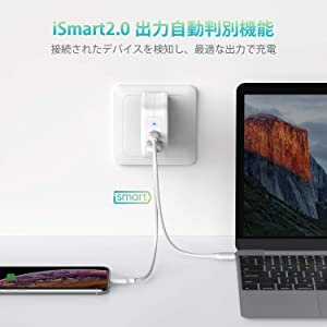 RAVPower USB-C急速充電器【61W/PD 3.0対応/折畳式/PSE認証/iSmart搭載/2ポート】