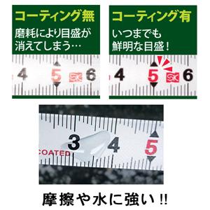 SK 貼れるメジャー 快段目盛 PM-1320KD 段差 目盛 ナイロンコート テープ