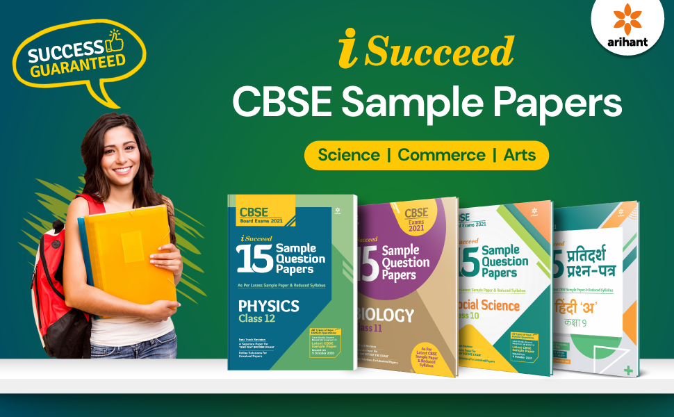CBSE 15 Sample Question Papers 2021